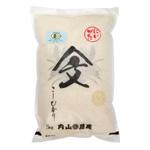 有機JAS認定米コシヒカリ 5kg
