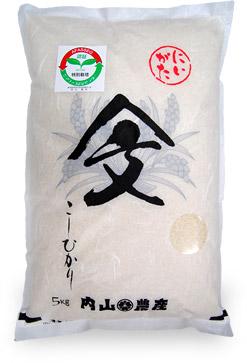 令和元年産特別栽培米コシヒカリ