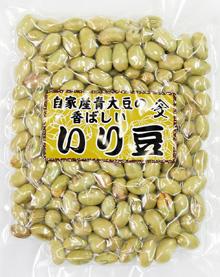 「青大豆のいり豆」50g