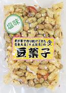 「十五夜豆の豆菓子(塩味)」 80g